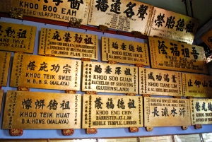 Khoo Kongsi, Penang Note the professional titles and the locations for the clan member's education. ©Jean Janssen