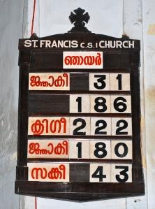 In St. Francis Church, Fort Kochi, India ©Jean Janssen