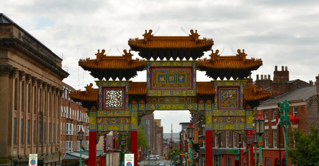 Liverpool's Chinese Arch stands in high contrast to the buildings around it ©Jean Janssen